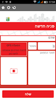 Screenshot of שוהם, שהם