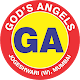 God Angels English School APK