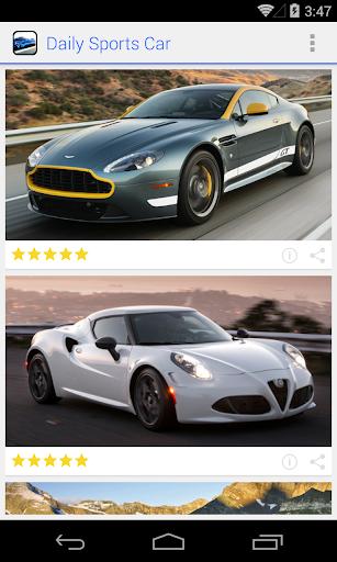 デイリースポーツカー