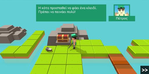 Περιπέτειες στο Ελικίκου screenshot 4