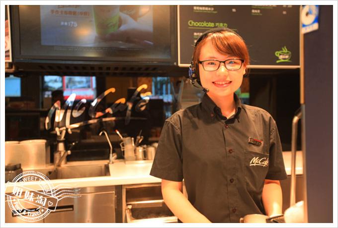 麥當勞1站式職場體驗