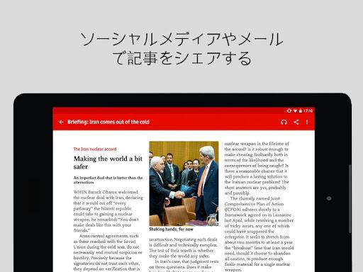無料新闻AppのThe Economist|HotApp4Game