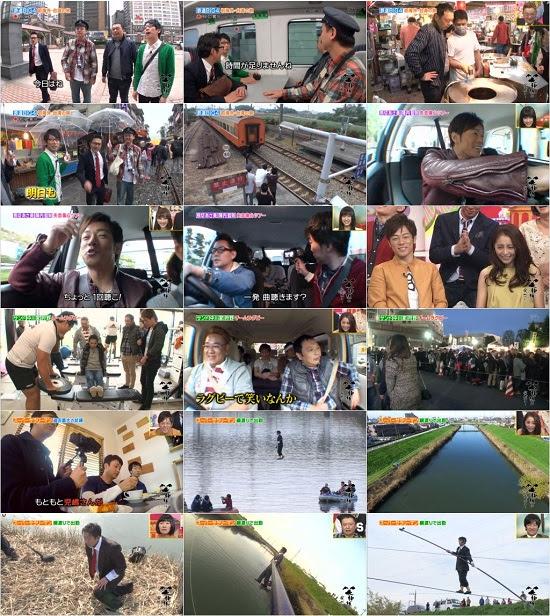 (TV-Variety)(720p) 松井玲奈 – 笑神様は突然に…2時間SP! Xmasに爆笑をプレゼント!笑神芸人大集合!! 151223