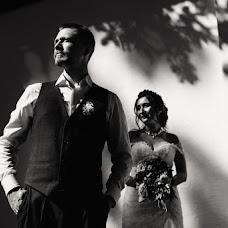 Wedding photographer Aleksey Cibin (Deandy). Photo of 07.09.2018