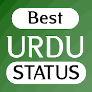 Urdu Poetry, Urdu Shayari -  Best Urdu Status