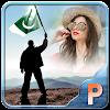 Pakistan Defence Day Photo Frames APK