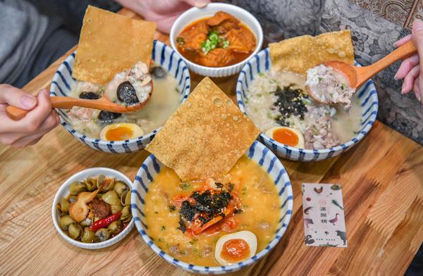 滿粥穗大安店:台北大安區美食-CP值超高的平價粥麵店,口味多達數十種且湯頭清甜!