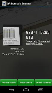 App QR Barcode Scanner apk for kindle fire