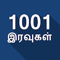 1001 Nights Stories in Tamil icon