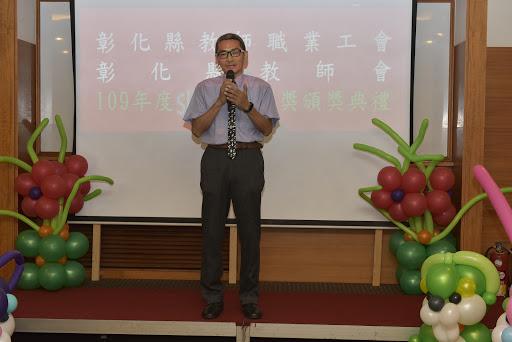 109年9月12日SUPER教師頒獎典禮