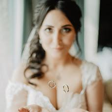 Wedding photographer Anna Dovgopolaya (CARJstudio). Photo of 28.06.2019