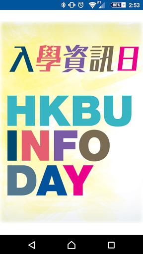 HKBU InfoDay