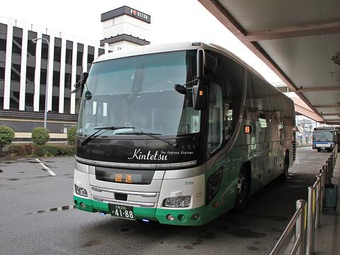 近鉄バス「ひなたライナー」 2256 宮交シティ到着_02