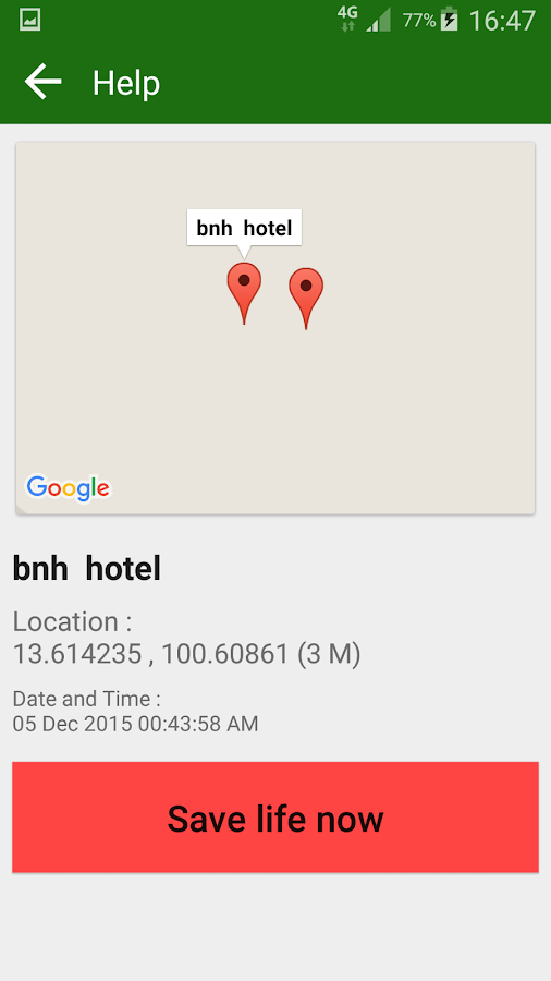 SOS@Hotel- screenshot