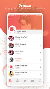 MP3 player – supporting sound adjustment App Download 1