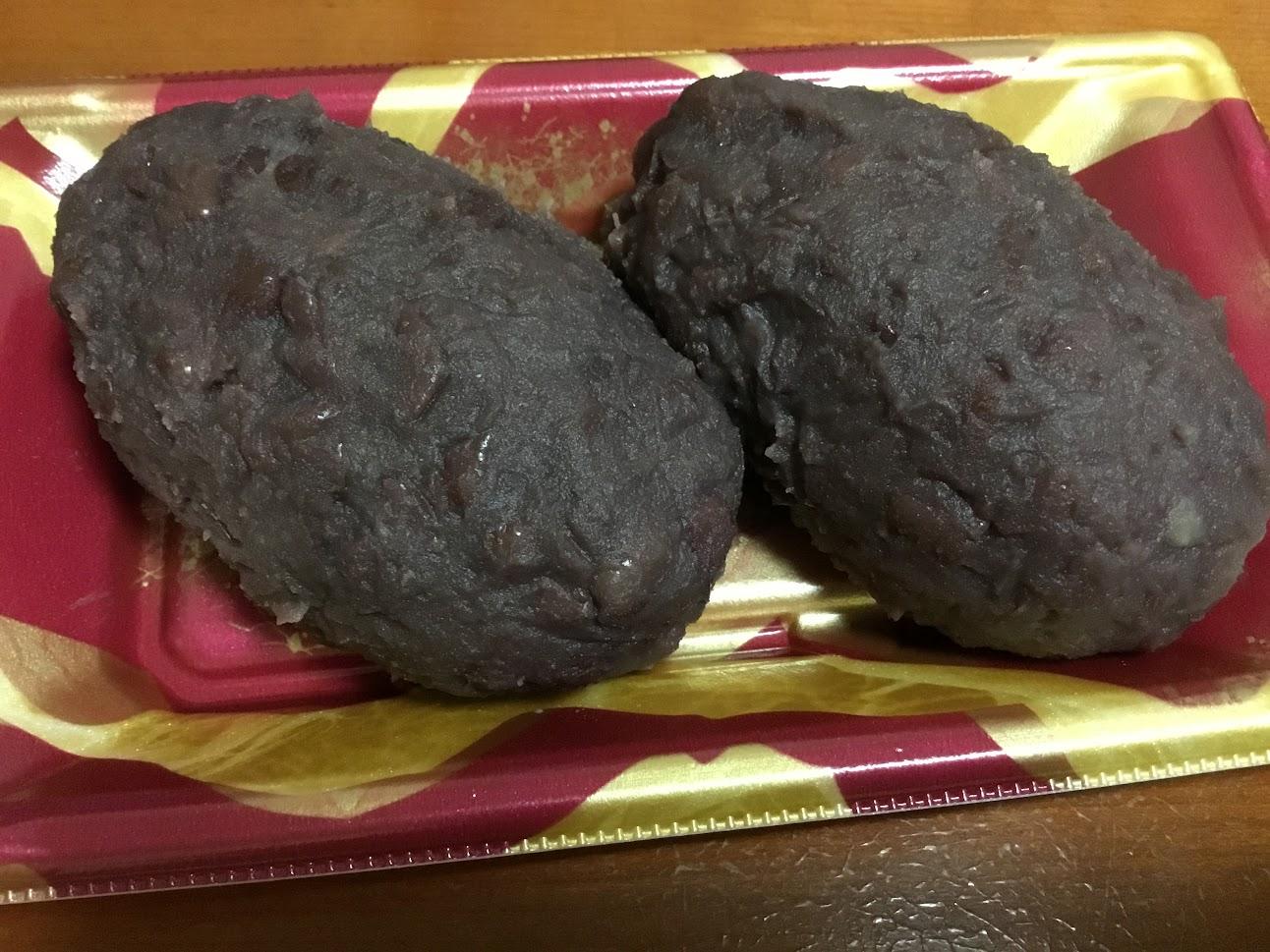 マルイチ 丸山店で、小豆たっぷりおはぎを購入。このおはぎ。。。
