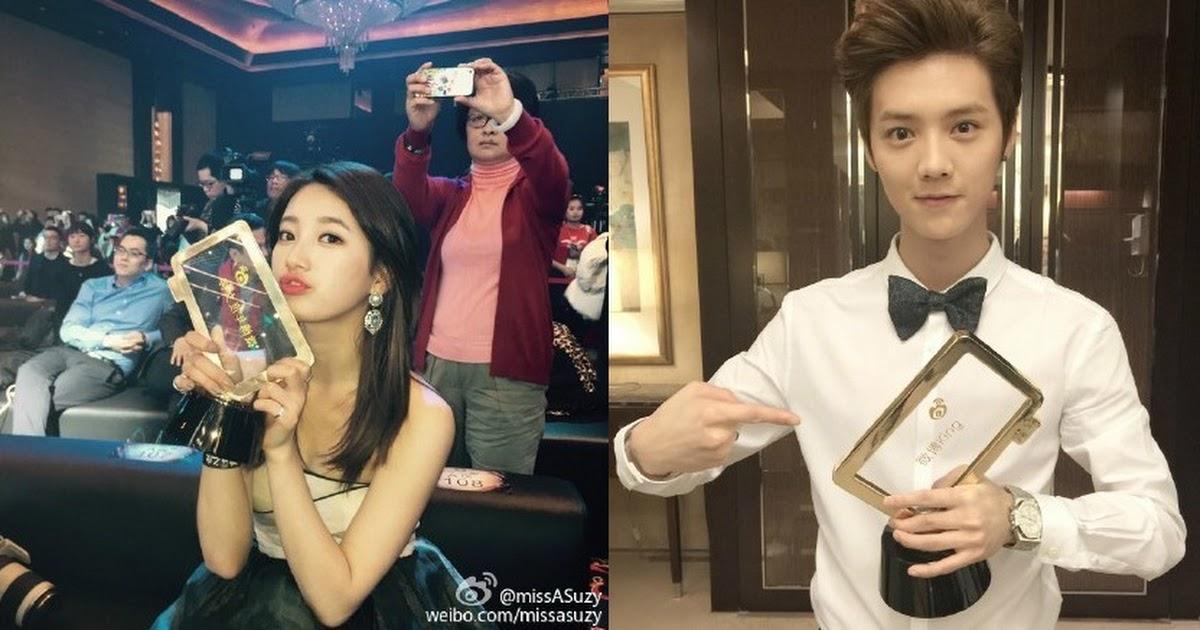 Seohyun Luhan datation confirmée