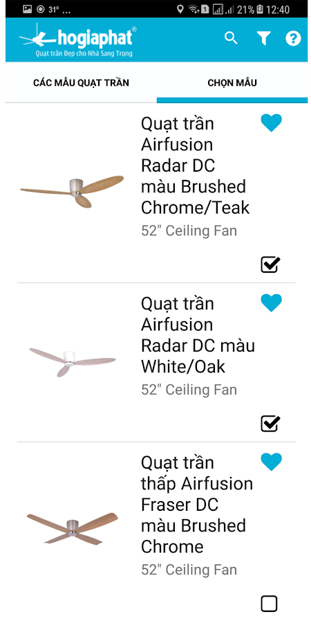HGP Ceiling Fans- screenshot