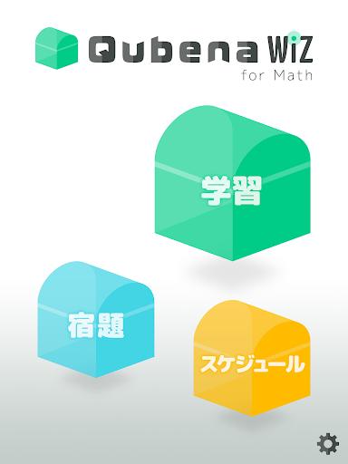 Qubena Wiz 1.3.4 Windows u7528 1