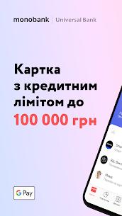 monobank — мобильный банк 1