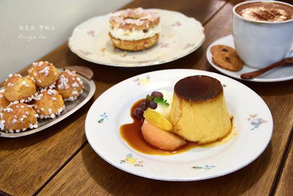 Binôme Dessert 彼儂甜點 行天宮站巷弄一隅小法國,經典布丁果然好吃