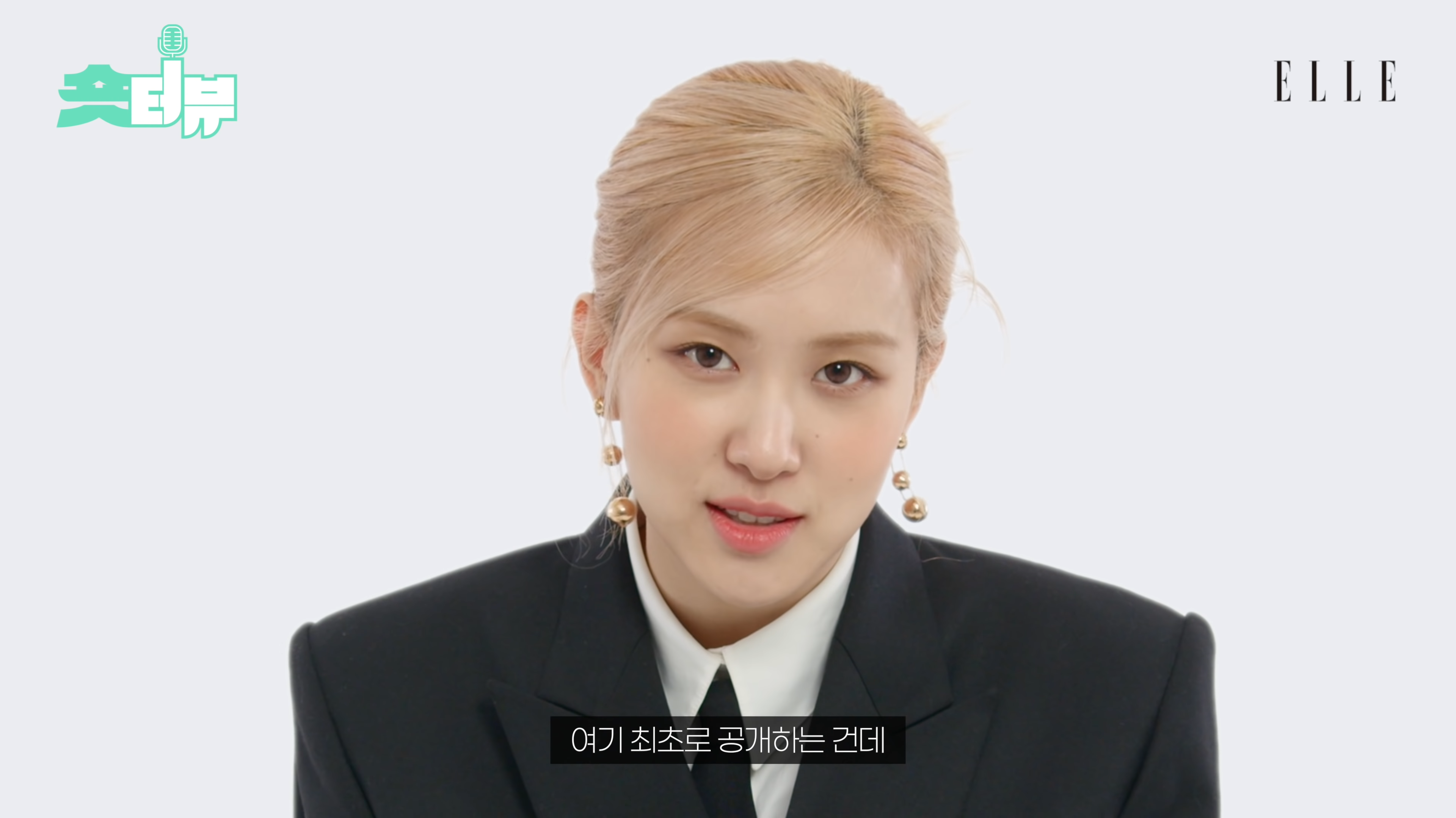 elle korea rose