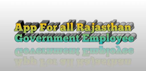 Raj Employee राज कर्मचारी - Apps on Google Play