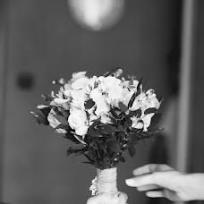 Wedding photographer Diana Nekhotyaschaya (DianaN). Photo of 05.02.2016