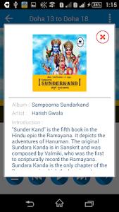 Sunderkand Audio screenshot 4