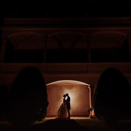 Wedding photographer Dos de corazones Cp (dosdecorazones). Photo of 08.11.2016