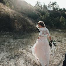 Wedding photographer Yana Krutko (YanaKrutko18). Photo of 18.09.2018