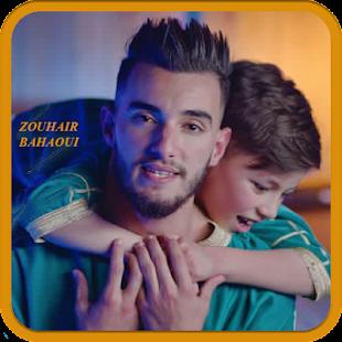 زهير بهاوي جميع اغاني zouhir bahaoui بدون أنترنت - náhled