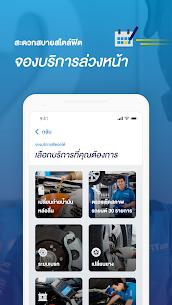 FIT Auto 1.1.1 Mod APK Latest Version 2