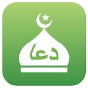 Dua - Supplications islamiques icon