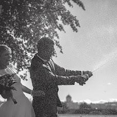 Wedding photographer Aleksey Vertoletov (avert). Photo of 14.09.2015