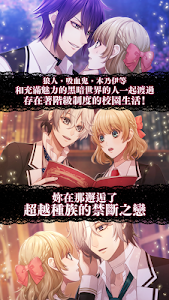 EPHEMERAL -闇之眷屬- screenshot 1