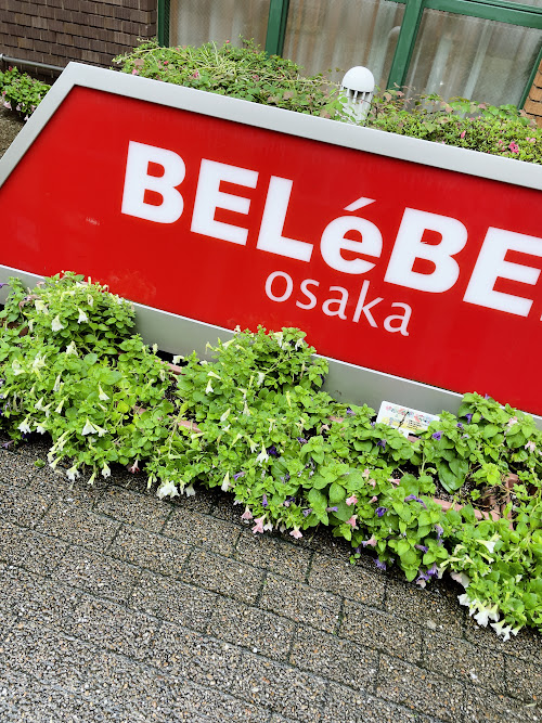 ベルェベル美容専門学校に来てみた