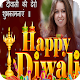 Happy Diwali Photo Editor icon