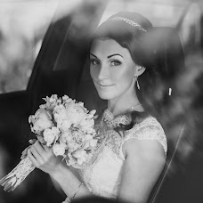 Wedding photographer Lyubov Kryksa (amaitay). Photo of 21.08.2015