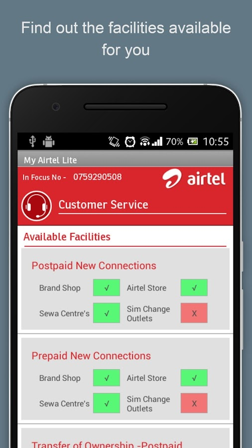 My Airtel Lite- screenshot