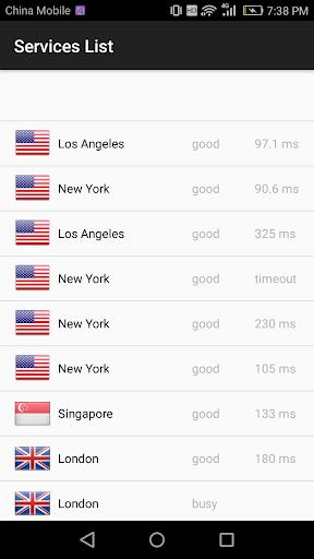Free SS VPN 3.4.7 screenshots 3