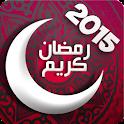 Ramadan Wallpapers 2015! icon