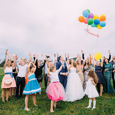 Wedding photographer Leonid Evseev (LeonART). Photo of 17.09.2015