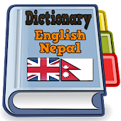 English Nepal Dictionary