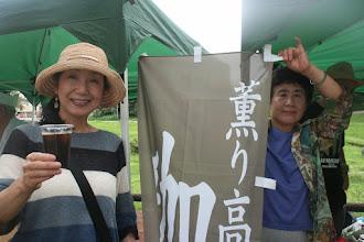 Photo: 川いい会運河茶屋さんの豆を厳選したアイスコーヒー、涼を呼ぶ一服をどうぞ。