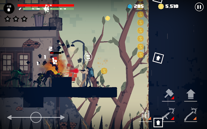 Dead Rain : New zombie virus Screenshot 12