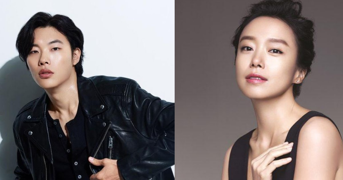 Disqualified from being Human with Jeon Do Yeon and Ryu Jun Yeol