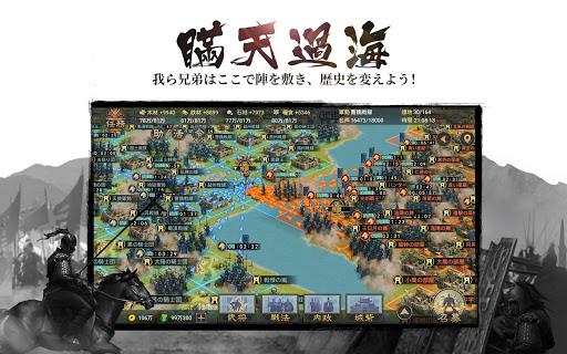 u5927u4e09u56fdu5fd7 apkpoly screenshots 12