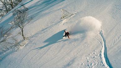 幅広い層を満足させる新潟県妙高市のロッテアライリゾートが、絶好のスキー・スノーボードシーズンを迎えた