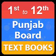 Punjab Board Text Books, PSEB Books